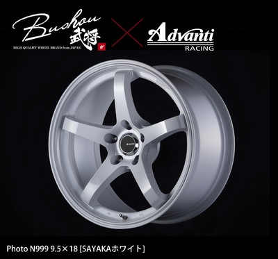 【SAYAKAホワイト】 Bushou[武将] × Advaiti N999 9.5J 5H P.C.D:114.3 カラー:ホワイト ホイールスッテカー付き