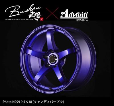 【あ~ぼ~ムーン】 Bushou[武将] × Advaiti N999 9.5J 5H P.C.D:114.3 カラー:キャンディーパープル ホイールステッカー付き