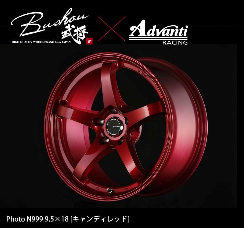【あ~ぼ~ムーン】 Bushou[武将] × Advaiti N999 9.5J 5H P.C.D:114.3 カラー:キャンディーレッド  ホイールスッテカー付き